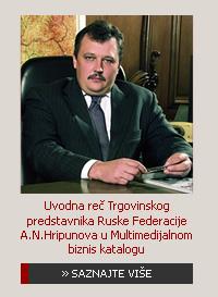 Jugosovero2012