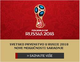 Rusija 2018