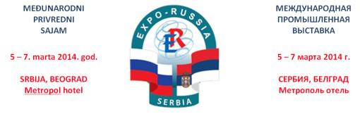 EXPO-RUSSIA-SERBIA