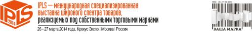 1387377327_header_rus_wide