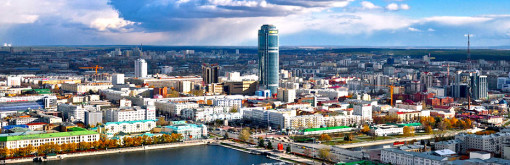 Ekaterinburg-foto
