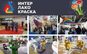 interlakokraska-2016-1